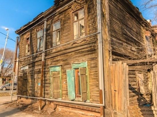 Новый завет о ветхой проблеме: что делать с аварийным жильем Забайкалья