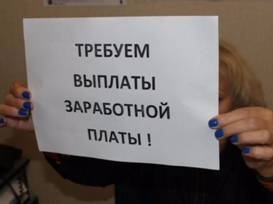 Ивановская компания задолжала работникам около пяти миллионов рублей