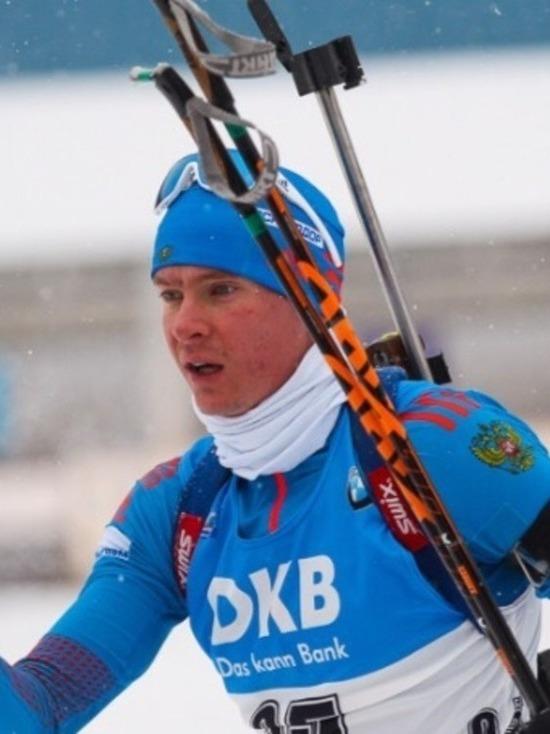 Ульяновский биатлонист Юрий Шопин победил в 7 этапе Кубка России