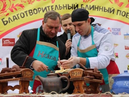 Глава Пскова продал три блина за 16 тысяч рублей
