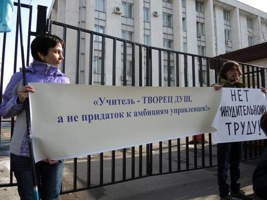 Эксперты подсчитали, где российские учителя получают больше 50 тысяч рублей