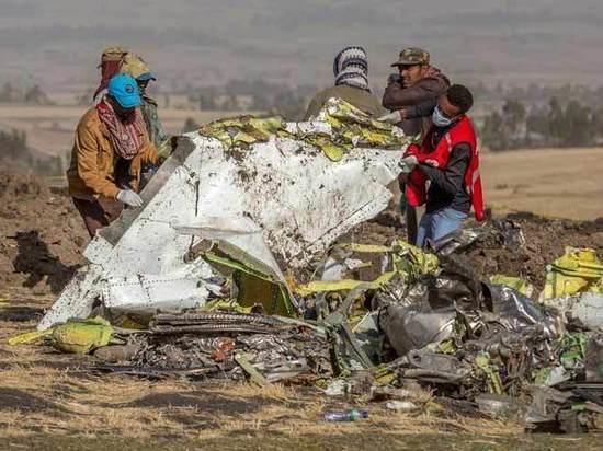 Пилот сообщил, что у него возникли проблемы, и запросил разрешение вернуться