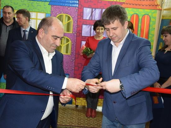 В кузбасском городе открыли центр армянской культуры