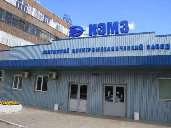 Калужский завод начал выпуск спецлинейки энергоэффективных светильников