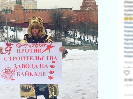 Сергея Зверева вызвали в полицию после пикета за спасение Байкала
