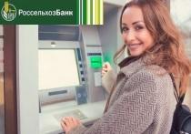 Россельхозбанк повышает доступность сервисов в Республике Мордовия