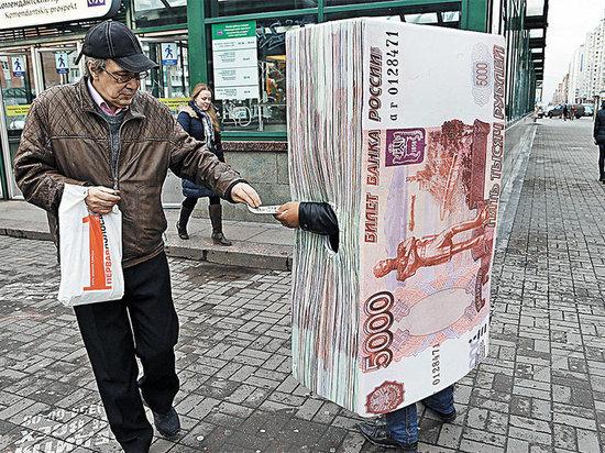 Ульяновцы набрали 189 миллиардов рублей кредитов за 2018 год