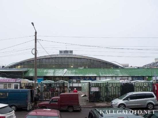 Судьба купольного рынка решена в Калуге