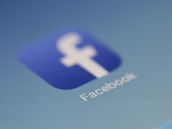 Facebook подала в суд на украинских разработчиков из-за взлома пользователей