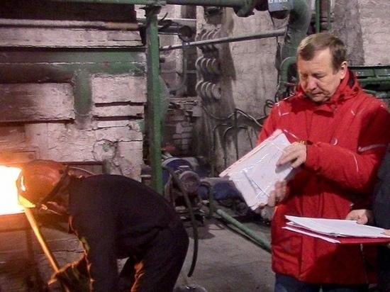 В Берёзовском полицейские сожгли более двух килограммов наркотиков