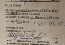 Звезда в шоке: После пикета против завода на Байкале Сергея Зверева вызвали в полицию