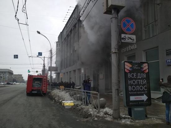 Новосибирские пожарные потушили супермаркет в центре города