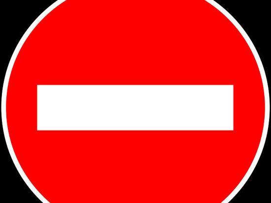 Ограничения введут для движения автотранспорта в Калужской области