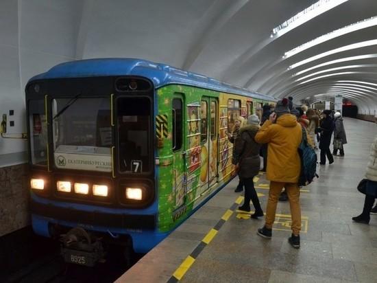 Мэрия Екатеринбурга продолжает верить во вторую линию метро к 300-летию