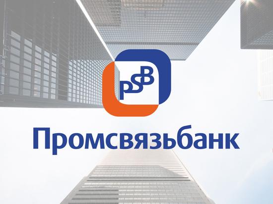 Предприниматели узнали, что банк способен на индивидуальный подход