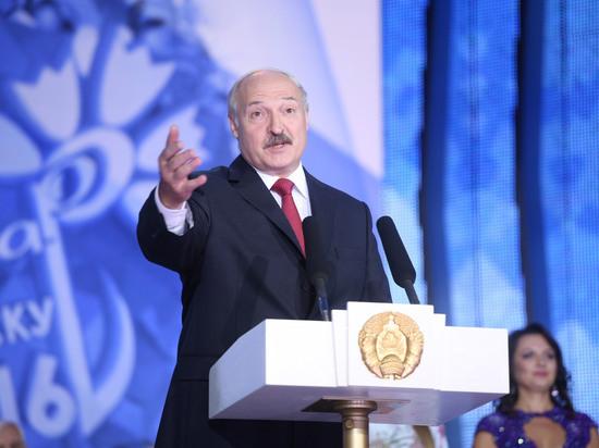 Лукашенко назвал