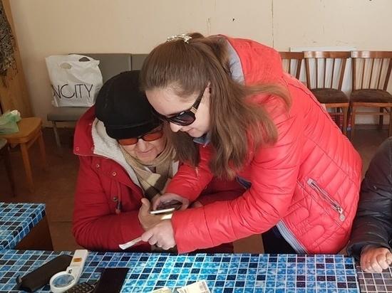 Астраханка обучает незрячих людей пользоваться смартфоном