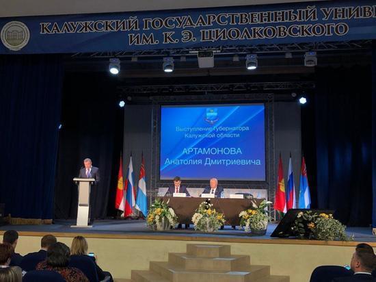 Артамонов заявил об окончании строительства музея космонавтики Калуги в этом году