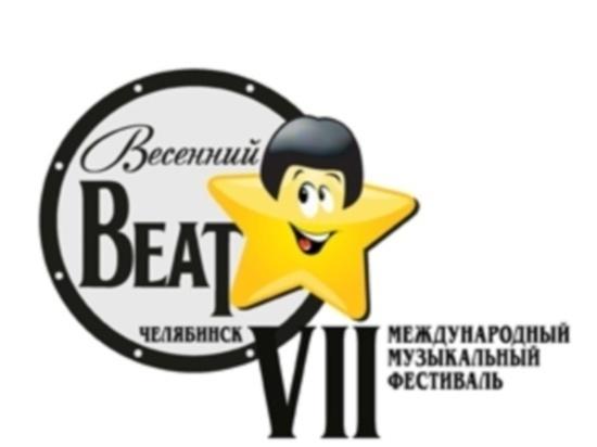 """Битники и битницы: чем порадует """"Весенний beat"""" номер семь"""