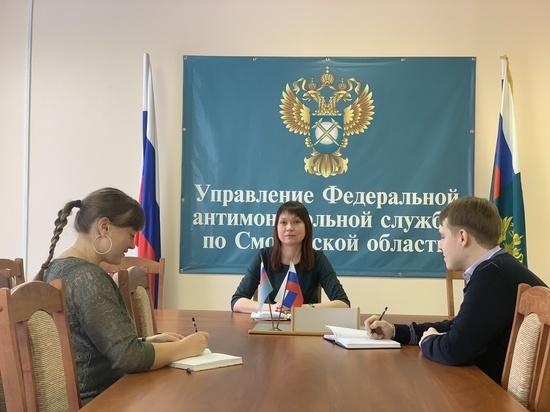 11 марта прошел брифинг замруководителя Смоленского УФАС России
