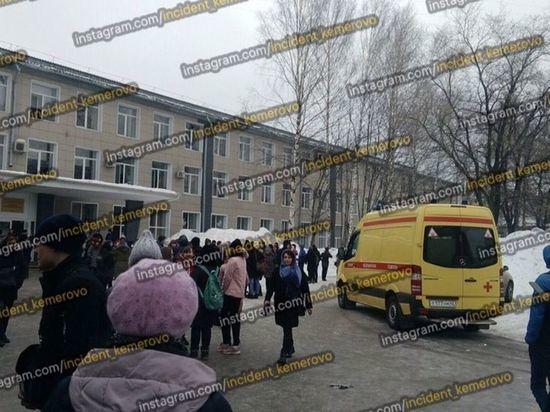 Кемеровский техникум эвакуировали из-за опасного газа