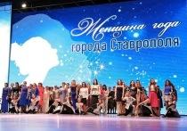 Ставропольский губернатор поздравил женщин стихами репрессированного поэта