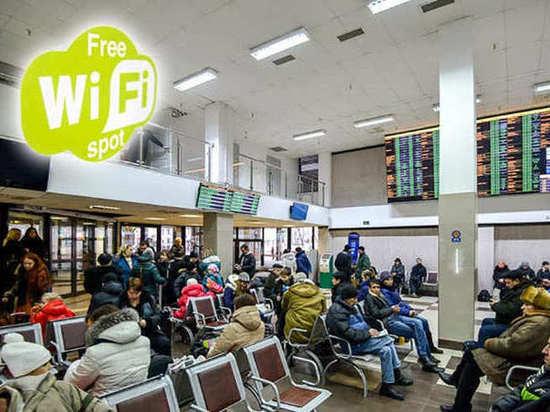 Бесплатный Wi-Fi доступен на 4 железнодорожных вокзалах Ярославской области