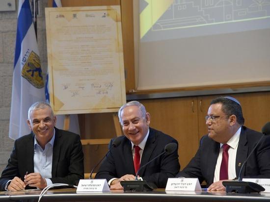 Подписан генеральный план развития Иерусалима: 23 тысячи новых квартир