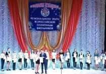 Ставрополь - лидер по числу умников и умниц