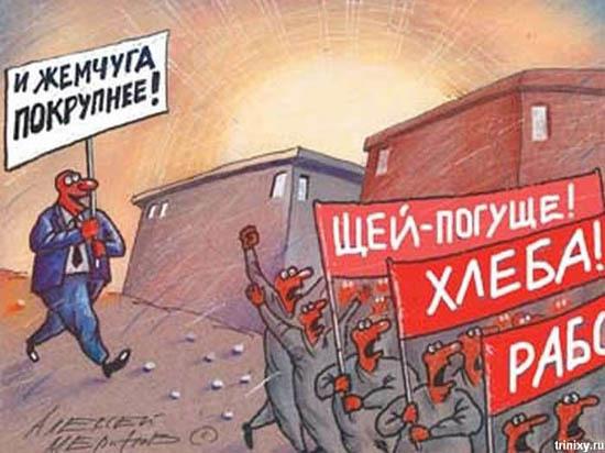 Рейтинг скандалов рассказал о зарплатах саратовских учителей