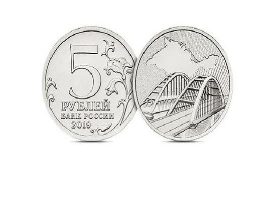 ЦБ выпустил памятную монету к пятилетию воссоединения с Крымом