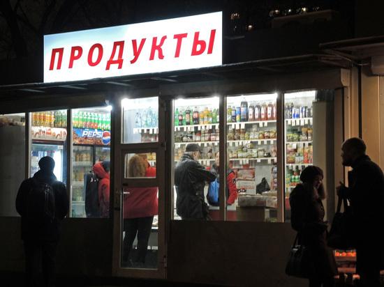 Эксперты посчитали, сколько россиян тратят на еду половину доходов