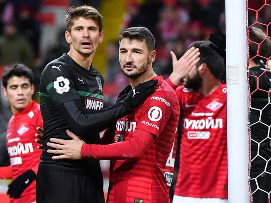 О скандалах «быков», «Валенсии» и «Локомотив-Кубань» на Еврокубке