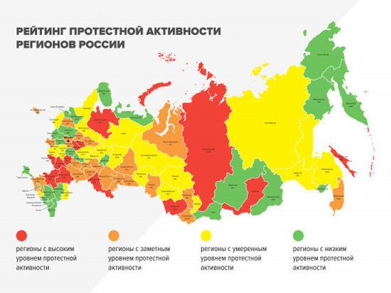 Ямал попал «в протестную волну» по мнению политологов