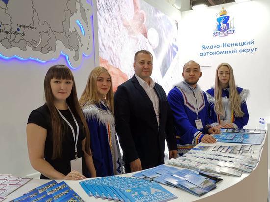 Майя Ломидзе: «Что можно посмотреть в России? Конечно, Ямал»