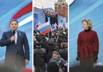 Депутат Госдумы от Ставрополья Ольга Тимофеева изложила впечатления о Крыме