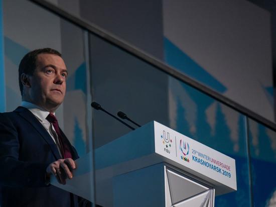 Дмитрий Медведев назвал Красноярск столицей Сибири