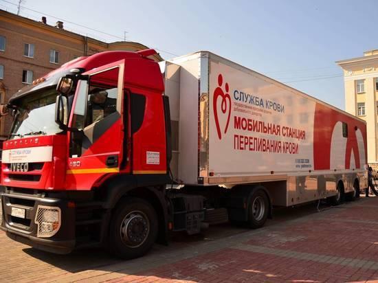 Центр крови приглашает жителей Калмыкии стать донорами