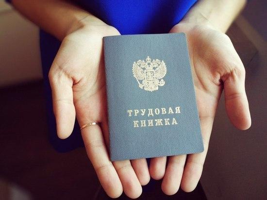 Курская область представила опыт охраны труда на всероссийском уровне