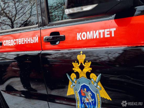 Гибель шахтера в Кузбассе расследуют прокуратура и Следком