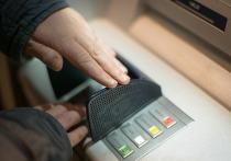 «Сбербанк» арестовал счета из-за поддельных судебных решений