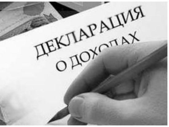 Калмыцкие чиновники скрыли свои доходы
