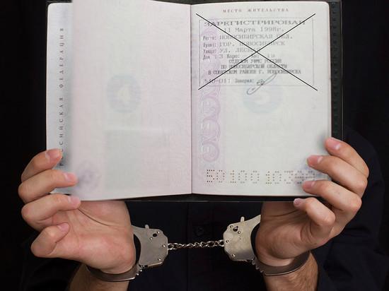 Жительница калмыцкой столицы фиктивно прописала мигрантов