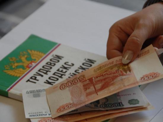 Ивановская компания выплатила около 6 миллионов долгов по зарплате
