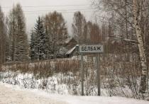 Вопрос разработки Белбажского месторождения соли повис в воздухе