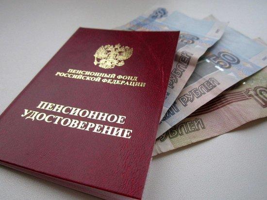 В Калмыкии на пенсии расходовали более полутора миллиардов