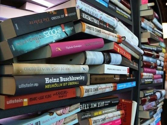 Третий Мурманский книжный салон