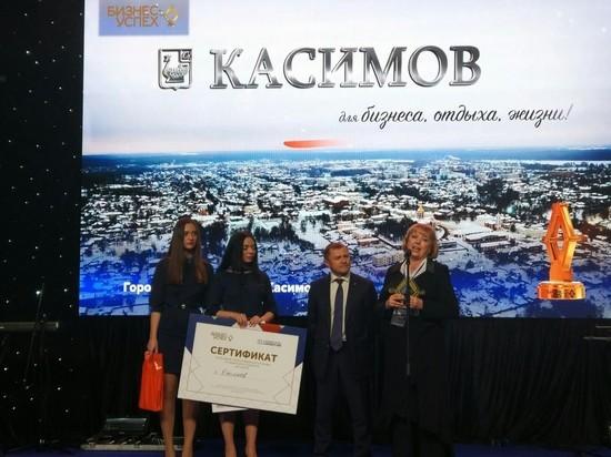 Рязанский Касимов стал победителем национальной премии. Но кто-то попытался сделать из успеха провокацию