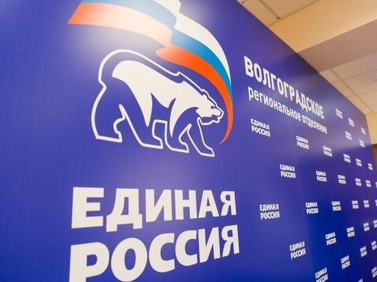 Волгоградские единороссы решили исключить Гасана Набиева из партии и фракции