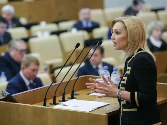 Депутат  ГДРФ от Ставрополья прокомментировала закон о «фейках»